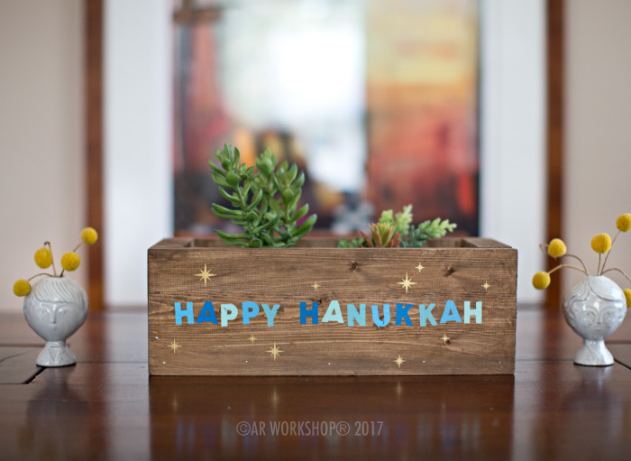 Happy Hanukkah Sparkling Stars centerpiece box planter holidays gift