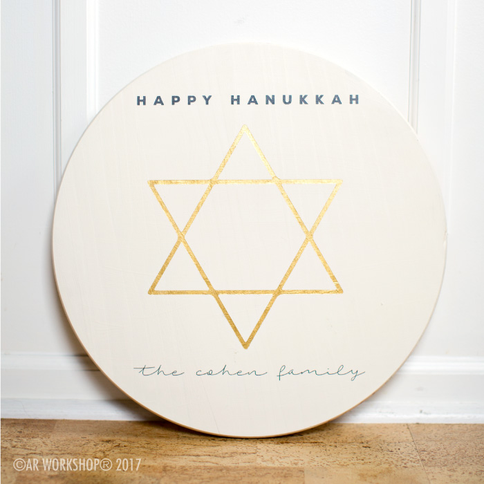 Star of David Happy Hanukkah round sign holiday decor